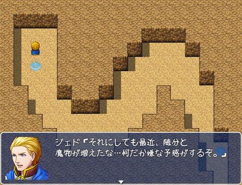 守護竜の乱心 Game Screen Shot