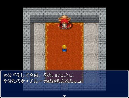 守護竜の乱心 Game Screen Shot2