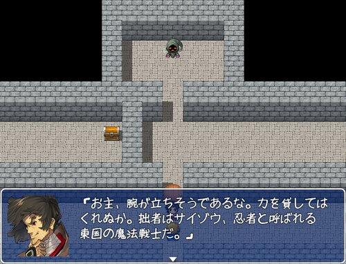 守護竜の乱心 Game Screen Shot3