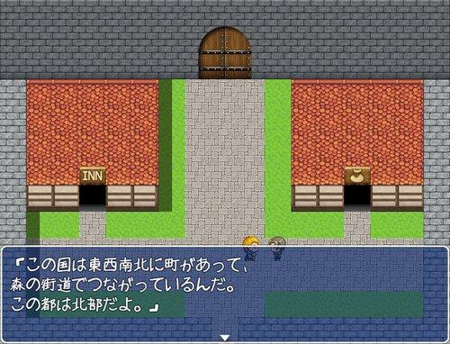 守護竜の乱心 Game Screen Shot5