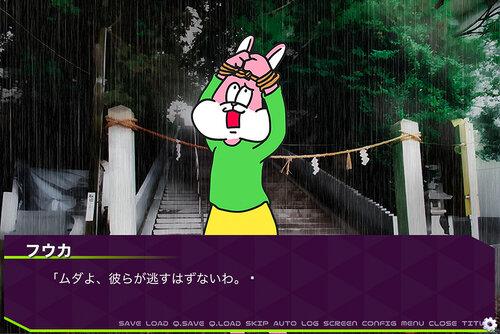 兄よ!1分でハッピーにしてくれ! Game Screen Shot3