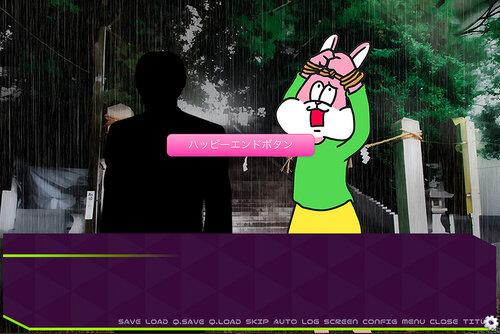 兄よ!1分でハッピーにしてくれ! Game Screen Shot4