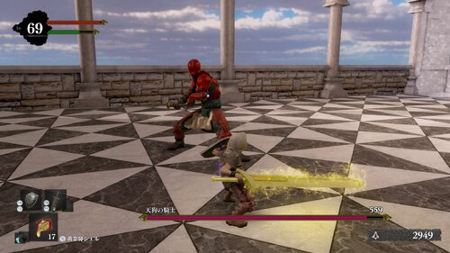 NOSE Game Screen Shot5