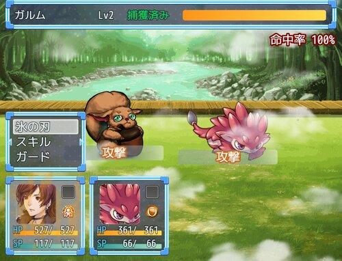 トレーナーモンスター Game Screen Shot1