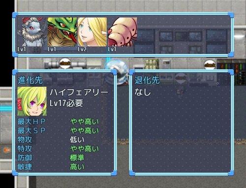 トレーナーモンスター Game Screen Shot4