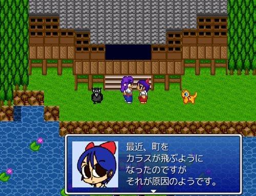 ぼくのすむまちVX 第5話 Game Screen Shot1