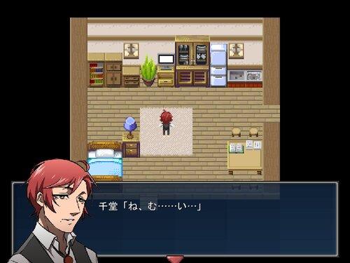 迷救奇譚 鬼の鳥籠 Game Screen Shot3