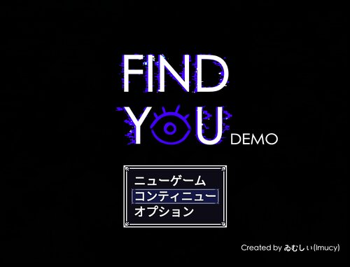FIND YOU DEMO Game Screen Shots