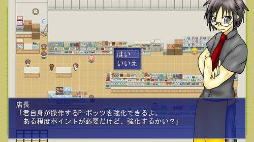 P-bots!体験版 Game Screen Shot1
