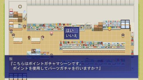 P-bots!体験版 Game Screen Shot2