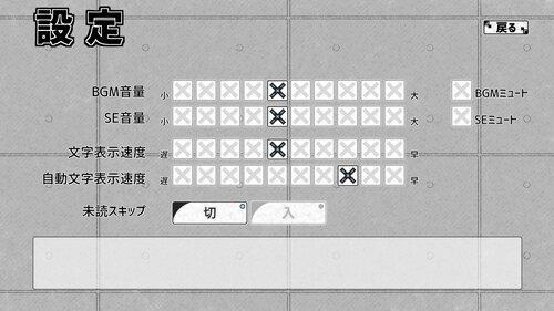 ××世界 Game Screen Shot3