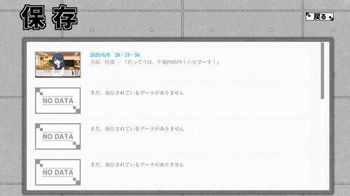 ××世界 Game Screen Shot4