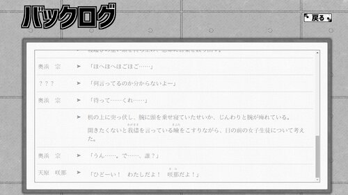 ××世界 Game Screen Shot5