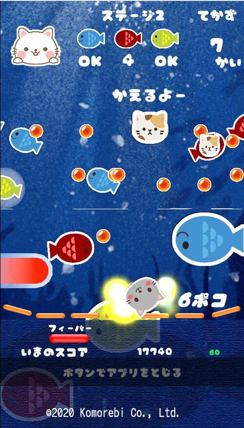 ネコストライク -おはじき系2Dアクションゲーム- Game Screen Shot