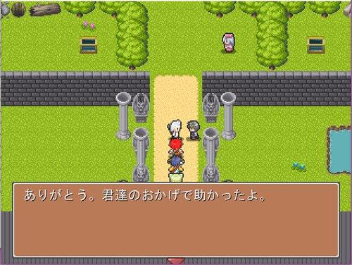 伝説の戦士はじめました 第0幕 Game Screen Shot1