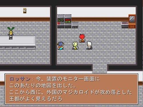 伝説の戦士はじめました 第0幕 Game Screen Shot2