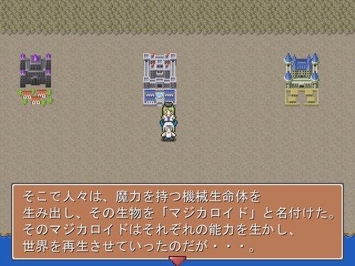 伝説の戦士はじめました 第0幕 Game Screen Shot4