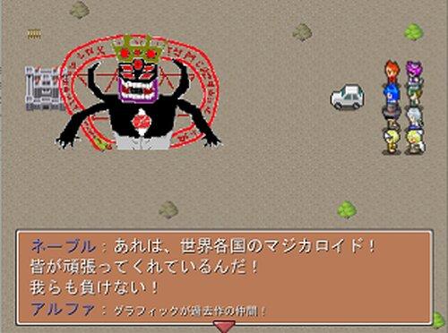 伝説の戦士はじめました 第0幕 Game Screen Shots