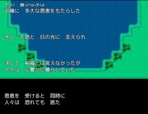 最終確認 Game Screen Shot2