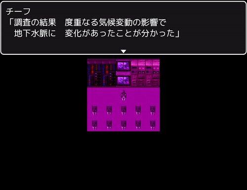 最終確認 Game Screen Shot5