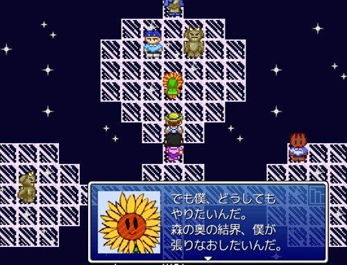 ぼくのすむまちVX 第6話 Game Screen Shot1