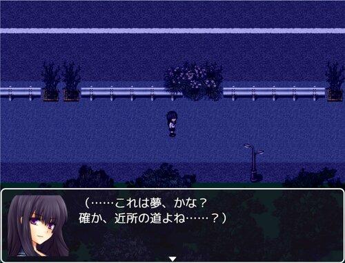悪い夢ノ螺旋 Game Screen Shot1