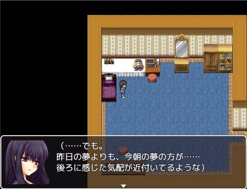 悪い夢ノ螺旋 Game Screen Shot2