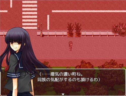 悪い夢ノ螺旋 Game Screen Shot5