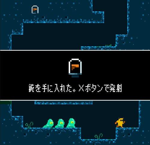 PICO ESCAPE Game Screen Shot2