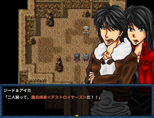 DESTROYERS -破壊者たちと救世主- Game Screen Shot