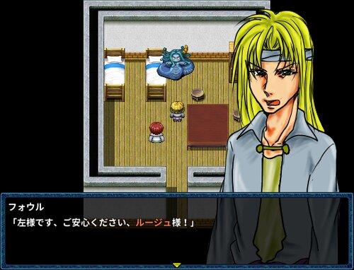 DESTROYERS -破壊者たちと救世主- Game Screen Shot3