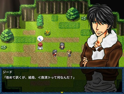 DESTROYERS -破壊者たちと救世主- Game Screen Shot4