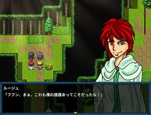 DESTROYERS -破壊者たちと救世主- Game Screen Shot5