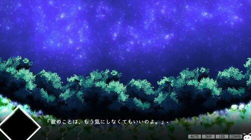 サイコロサイコ(完全版) Game Screen Shot2