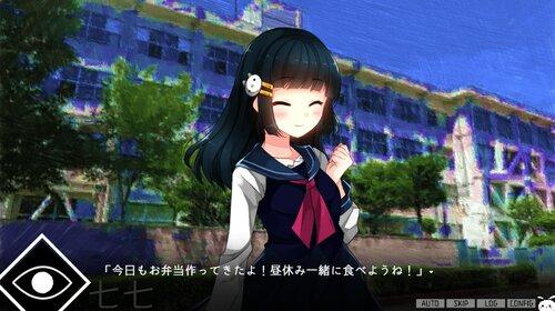 サイコロサイコ(完全版) Game Screen Shot5
