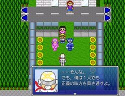 ぼくのすむまちVX 第6話 Game Screen Shots