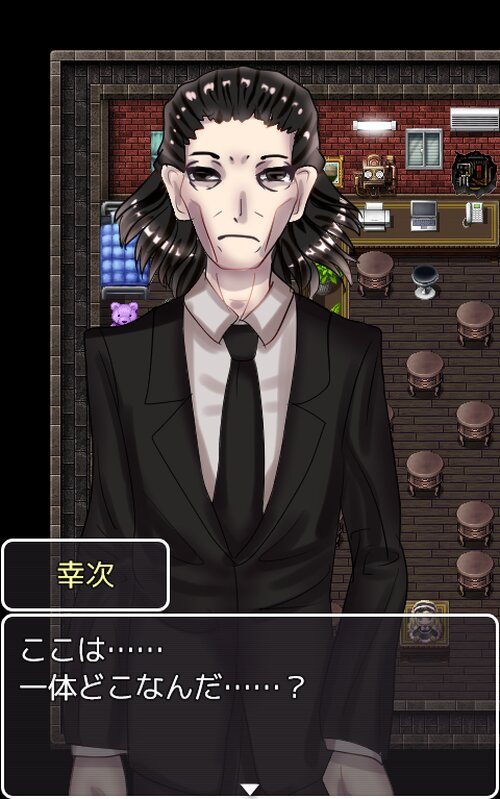 性欲爆発1分前 Game Screen Shot3