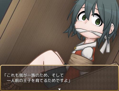 白雪王子は抗えない! ぷらす Game Screen Shot2