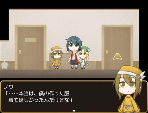白雪王子は抗えない! ぷらす Game Screen Shot3