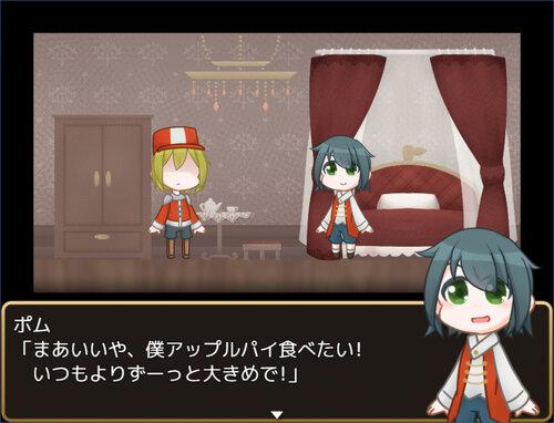 白雪王子は抗えない! ぷらす Game Screen Shot5