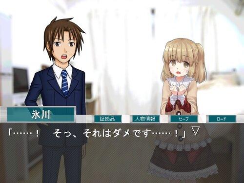 ミステリイーターR! Game Screen Shot5