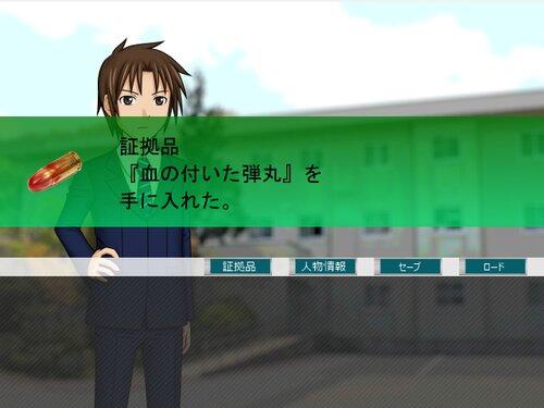 ミステリイーターR! Game Screen Shots