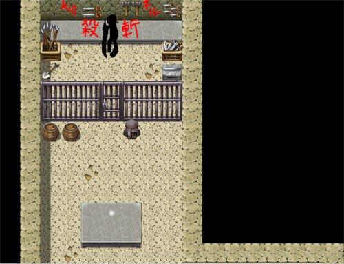 なんか怖いやつ2 Game Screen Shot3