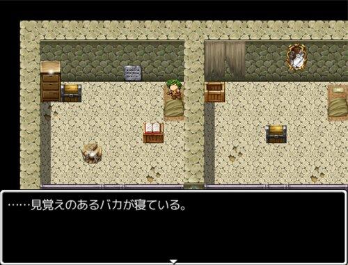 なんか怖いやつ2 Game Screen Shot4
