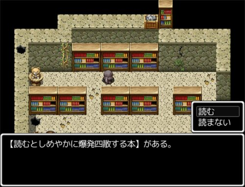 なんか怖いやつ2 Game Screen Shot5