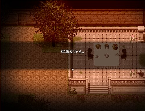 牢獄の魔女 Game Screen Shot1