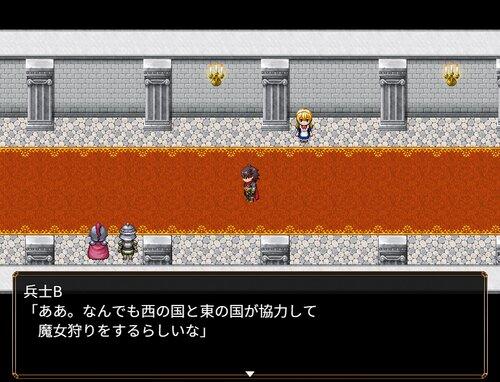 牢獄の魔女 Game Screen Shot3