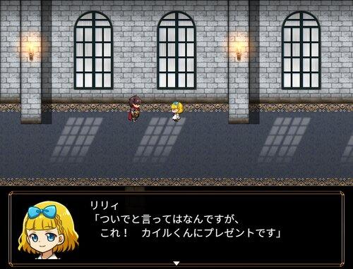 牢獄の魔女 Game Screen Shot4