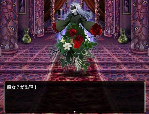 牢獄の魔女 Game Screen Shot5