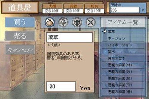 アンノウン・ログ Game Screen Shot4
